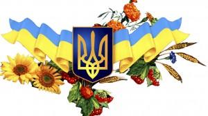 Ukraina-1024x575